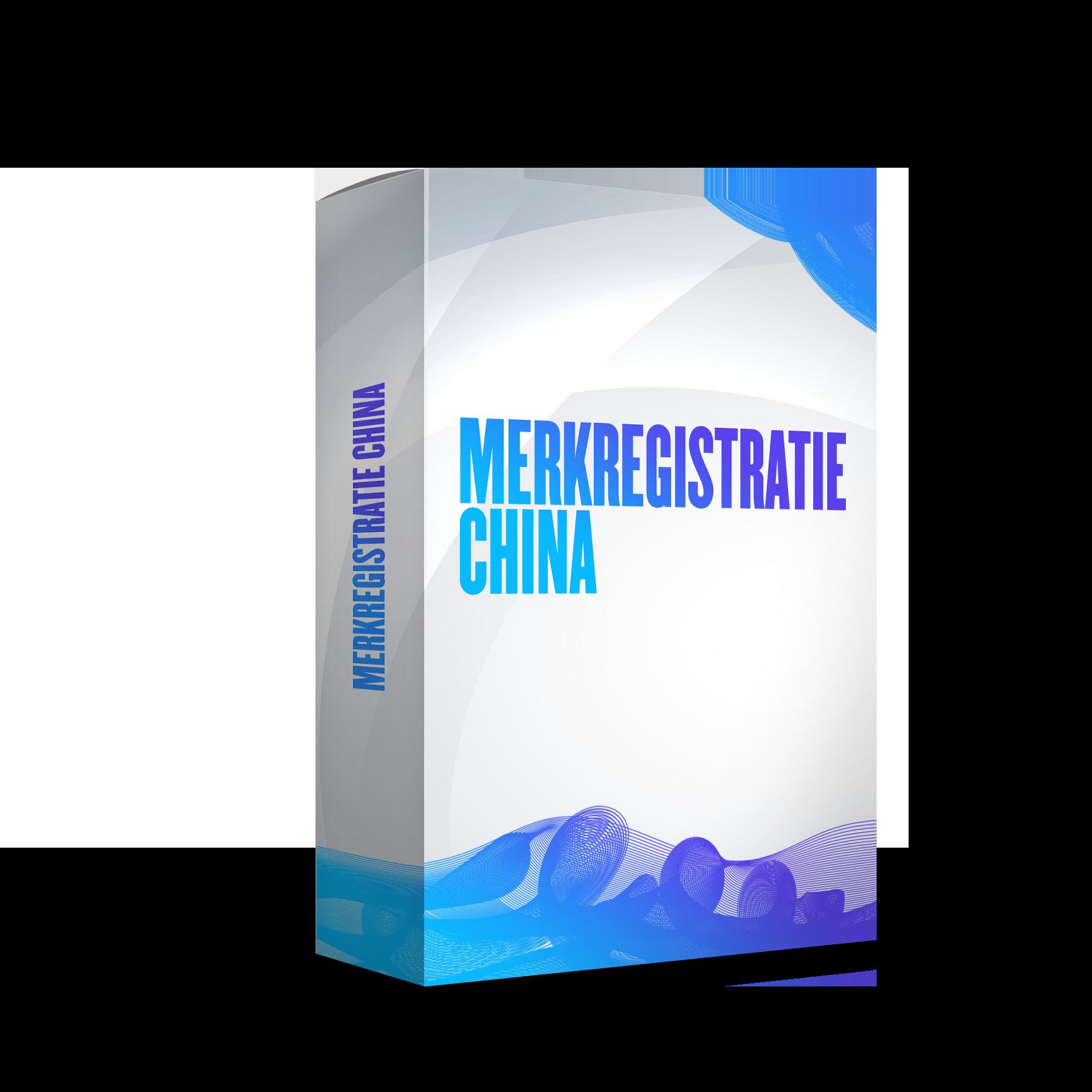 Merkregistratie China