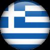 Merkregistratie Griekenland